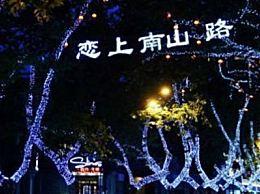 杭州有哪些高档豪华餐厅?杭州十大餐厅推荐排名