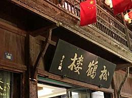 苏州十大美味餐厅:苏州最受欢迎餐厅排行榜哪家餐厅最受欢迎