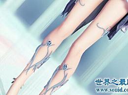 世界最长腿小姐 腿长133厘米 现已赢得吉尼斯世界纪录
