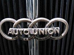 世界上最早的奥迪,也是最成功的汽车品牌之一