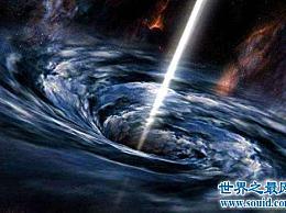 世界上最大的黑洞 它可以吞噬整个地球!