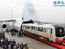 世界上最大的飞机 有6个引擎(可以运载火车飞行)