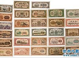 硬币收藏价格表 十元实际改为十万元
