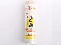 中国十大挂面品牌中国最佳挂面品牌