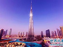 世界第一高楼 第二名是中国上海大厦!
