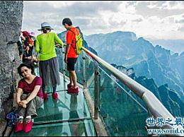 张家界天门山玻璃栈道是最全面的旅游指南 进来看看