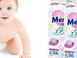 哪个品牌更适合婴儿尿布?十大进口婴儿尿布