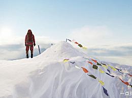 珠穆朗玛峰 世界上最高的山 有8848米高