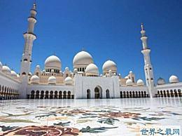 世界上最大的清真寺 占地35万平方米
