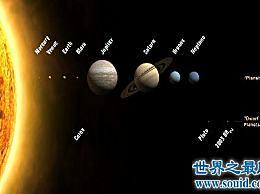 冥王星很久以前就从太阳系的九大行星中消失了 现在只有八大行星了