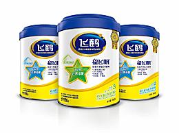 什么是国内最好最安全的奶粉――安全、可靠、健康的婴儿奶粉