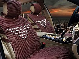 通用座椅套十大品牌 哪个品牌更好?