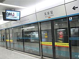 中国地铁排名
