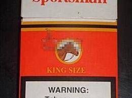 运动员(运动员)价格表肯尼亚运动员香烟价格表(一种)