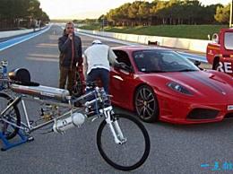 世界上最快的自行车瞬间杀死法拉利