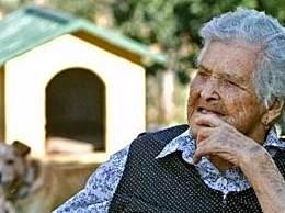 玛丽亚・德・耶稣多大了 116岁(吉尼斯世界纪录认定为世界上最老的