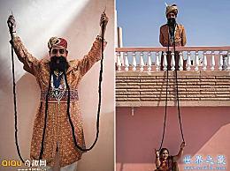 世界上最长的胡子 印度人有4.26米长