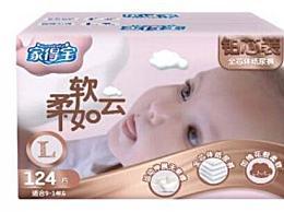 什么尿布有好名声?中国十大推荐尿布