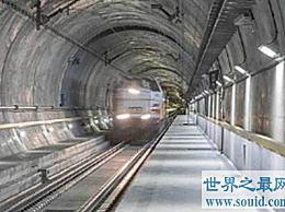 世界上最长的隧道 全长24.51公里
