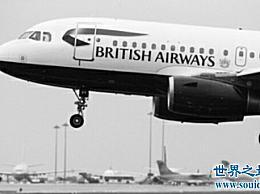 英国航空公司 以客户为中心为服务目标