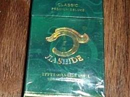 一包佳士得香烟多少钱?价格表(1种)