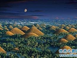 世界上最神奇的山 你见过像巧克力一样的山吗?