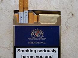 罗斯曼(洛法门)卷烟价格表英国洛法门卷烟价格表(1种)