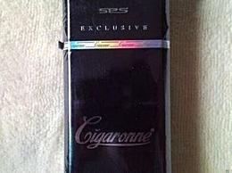 香烟价格表亚美尼亚雪茄龙香烟价格表(2种)
