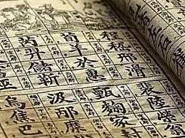 湖南的前100个姓氏是什么(每个县市的前10个姓氏)