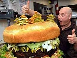 世界上最大的汉堡 一个重达1828磅的超级汉堡 可能不会被1000人吃