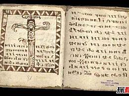 世界上最奇怪的书 罗红的特写 200种书写系统可以称为迷宫