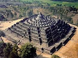 什么是印度尼西亚九重塔?