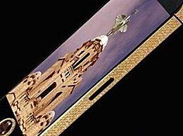 世界最贵手机排行榜世界十大最贵豪华手机