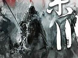 十大血腥王朝的小说:公认的经典