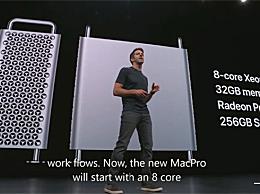 历史上最强的苹果电脑售价为75 000英镑