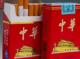 [中国香烟图片]中国香烟多少钱?中国卷烟价格表(11种)