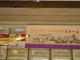 中国最贵的香烟清单中国最贵的香烟是多少钱