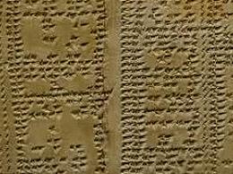 世界上最古老的叙事史诗:吉尔伽美什史诗仍然缺少三分之一的内容
