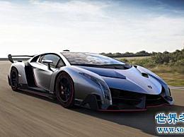 世界上最贵汽车的清单 贫困限制了我的想象力