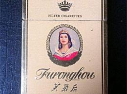 湖南十大名烟排行榜湖南卷烟品牌大全