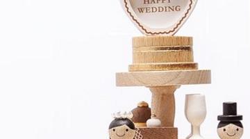 给我妹妹寄一份结婚礼物清单 如果你想表达你的想法 请选择以下几种