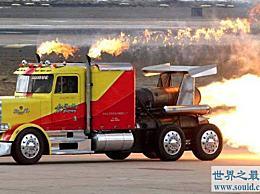 世界上最快的卡车可以达到每小时644公里