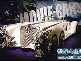 世界上最贵的车实际上是一辆金色跑车 不要听他们的