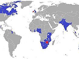 历史上领土最大的十个国家 大英帝国是俄罗斯联邦的两倍大