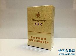 芙蓉王的价格是每包几十元 但是购买价格让你意想不到