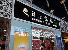 世界上最便宜的免税商店上海机场免税商店是最便宜的