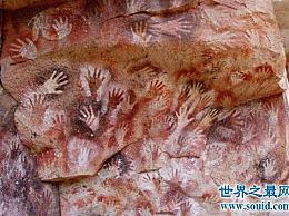世界十大史前洞穴壁画 小尾岩洞穴有35000年的历史!