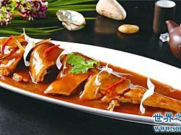中国的八大菜系展现了饮食文化 川菜经历了两个发展时期