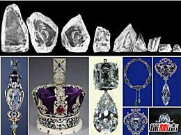世界上最大的宝石钻石 非洲之星库里南(3106.75克拉)