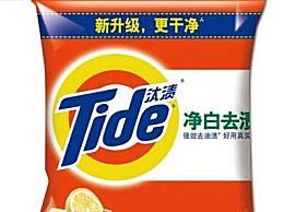 世界十大洗衣粉品牌中 哪个品牌的洗衣粉最好